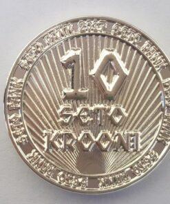 krooni erimünt