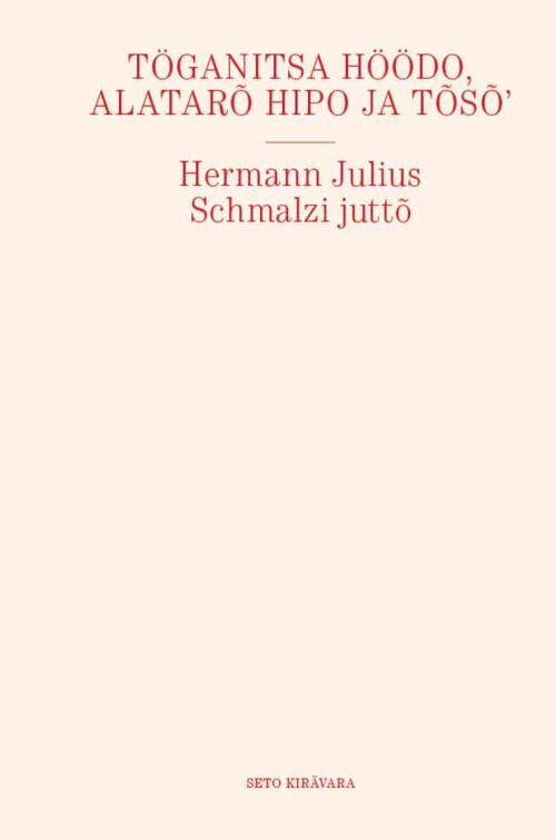 hermann-julius-schmalzi