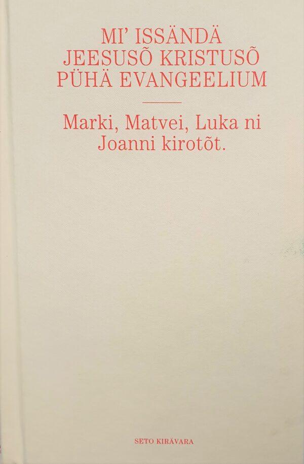 Evangeelium