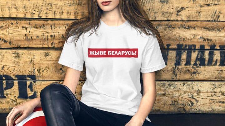 valgevene opositsiooniga